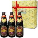 バレンタインデーホワイトデーチョコレートビールチョコビールチョコレート独歩3本セット(HC3)【宮下酒造】【あす楽】