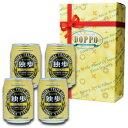 独歩ピルスナー缶4本セット(クール配送)【宮下酒造】【あす楽】
