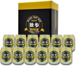独歩 ピルスナー缶12本セット(クール配送)【宮下酒造】【あす楽】
