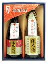 桃太郎伝説で有名な岡山の吉備津神社敬老の日 長寿祈願の酒セット