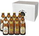 チョコレート独歩・ホワイトチョコレート独歩・スパークリンビール8本セット(HC3HW2SP3)バレンタインデーにはチョコレートビール、チョコビール!【宮下酒造】【あす楽】