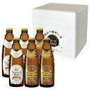 バレンタインデーホワイトデーチョコレートビールチョコビールチョコレート独歩・スパークリンビール6本セット(HC3SP3)【宮下酒造】【あす楽】