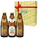 バレンタインデーホワイトデーチョコレートビールチョコビールチョコレート独歩・スパークリンビール3本セット(HC2SP1)【宮下酒造】【あす楽】