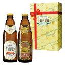 チョコレート独歩・スパークリンビール2本セット(HC1SP1)バレンタインデーにはチョコレートビール、チョコビール!【宮下酒造】【あす楽】