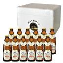 独歩スパークリングビール12本セット(SP12)(クール配送)【宮下酒造】【あす楽】