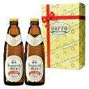 独歩スパークリングビール2本セット(SP2)(クール配送)【宮下酒造】【あす楽】