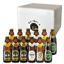 お歳暮ビールギフト地ビール独歩本格派飲み比べ12本セットMBH12V(送料込、クール配送)プレゼント誕生日贈答【宮下酒造】【あす楽】