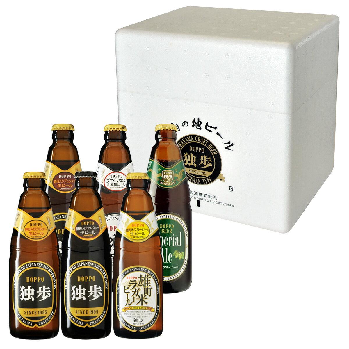 地ビール独歩 本格派飲み比べ6本セット MBH6...の商品画像