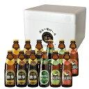 お歳暮ビールギフト地ビール独歩飲み比べ12本セットPDS-12IPM(送料込、クール配送、飲み比べ)プレゼント誕生日贈答【楽ギフ_のし】【宮下酒造】【あす楽】