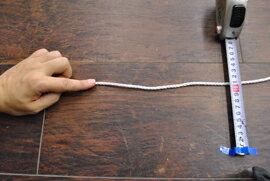 ロープ PPロープ(白) 分径(直径)4mm 切り売り