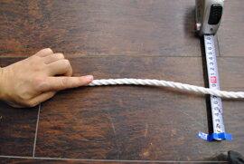 ロープ PPロープ(白) 分径(直径)9mm 切り売り