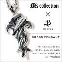 【公式・国産】【M's collection エムズコレクション】シルバー ペンダント クロス ユ