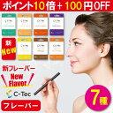 P10倍!4000円以上で送料無料+100円OFF!タバコ増税対策!