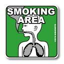 【MSGステッカー】喫煙所ステッカー SMOKING AREA 嫌煙