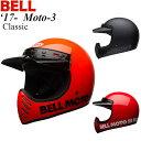 BELL ヘルメット Moto-3 17-19年 現行モデル Classic