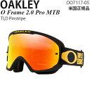 Oakley ゴーグル 自転車用 O Frame 2.0 Pro MTB TLD Pinstripe OO7117-05