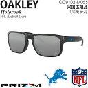 ショッピングoakley Oakley サングラス Holbrook NFL Collection プリズムレンズ Detroit Lions