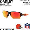 ショッピングoakley Oakley サングラス Flak 2.0 XL NFL Collection プリズムレンズ Cleveland Browns