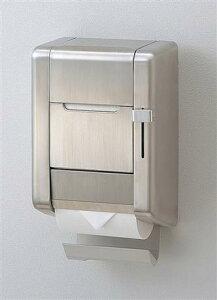 ◆TOTO縦型スペア付紙巻器品番【YH121M】
