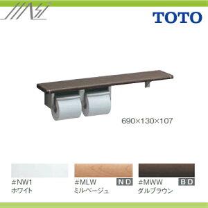TOTO天然木手すり62シリーズ紙巻器ペーパーホルダートイレットペーパーホルダー品番【YHB62NS】02P07Feb15