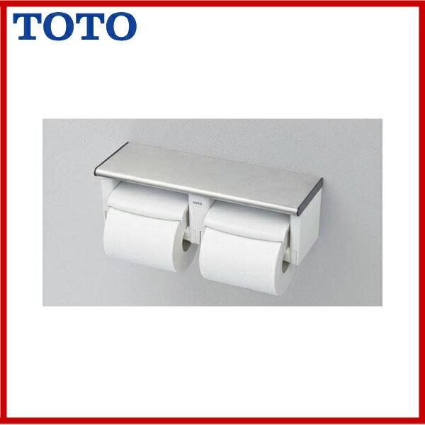 【YH702】TOTO棚付二連紙巻器棚板ステンレス製パブリックペーパーホルダートイレットペーパーホルダー【TOTOアクセ】