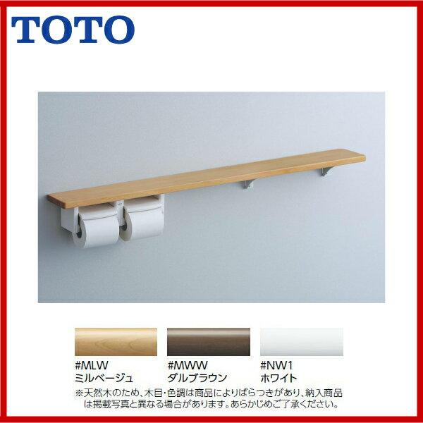 【YHB61N1C】TOTO 紙巻器 天然木手す...の商品画像