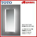 TOTO ハイクオリティ化粧鏡【EL80019】【送料無料】【MSIウェブショップ】