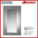TOTO LED照明付鏡【EL80014】【送料無料】【MSIウェブショップ】