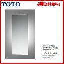 TOTO LED照明付鏡【EL80015】【送料無料】【MSIウェブショップ】