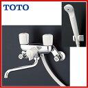 【TMS20CZ】【送料無料】TOTO 浴室用 水栓金具 2ハンドルシャワー水栓 一時止水あり寒冷地仕様【MSIウェブショップ】