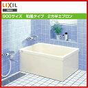 【送料無料】【左排水:PB-901BL/L11】【右排水:PB-901BR/L11】LIXIL INAX 浴槽 ポリエック 900サイズ和風タイプ2方半エプロン(埋め込み)【MSIウェブショップ】