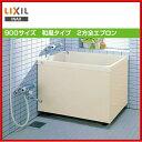 【送料無料】【左排水:PB-902BL/L11】【右排水:PB-902BR/L11】LIXIL INAX 浴槽 ポリエック 900サイズ和風タイプ2方全エプロン【MSIウェブショップ】