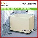 【送料無料】【PB-902C(BF)】LIXIL INAX 浴槽 ポリエック 900サイズ和風タイプ3方全エプロンバランス釜取付用【MSIウェブショップ】