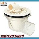 【激安】LIXIL INAX ABS製排水トラップ ヨコビキ・透明 洗濯機パン【品番 TP-54】(2014)