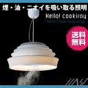 【送料無料 代引き不可】富士工業 クーキレイ cookira...