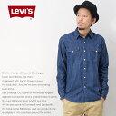 【リーバイス levis LEVI'S】 長袖シャツ デニムシャツ ウエスタンシャツ トップス MEN'S メンズ 国内正規品 インポート ブランド 海外ブランド クラシックウエスタンシャツ 66986-0020