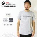 【セール 50%OFF】【G-STAR RAW ジースターロウ】 tシャツ 半袖 ロゴ ジースターロー gstar メンズ men's 国内正規品 インポート ブランド 海外ブランド D08504-2757