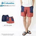 【セール 20%OFF】【Columbia コロンビア】 ショートパンツ ハーフパンツ ショーツ オムニシールド ボトム men's メンズ 国内正規品 インポート ブランド 海外ブランド アウトドアブランド PM4908 Wills Isle Short