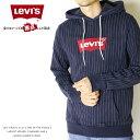 【リーバイス levis LEVI'S】 パーカー スウェット トレーナー プルオーバー ロゴ メンズ MEN'S 国内正規品 インポート ブランド 海外ブランド 56808