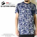 【2020年 春夏新作】【G-STAR RAW ジースターロウ】 tシャツ 半袖 総柄 プリント ジースターロー gstar メンズ men's 国内正規品 インポート ブランド 海外ブランド D16423-C201