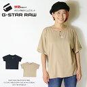 【セール 20%OFF】【G-STAR RAW ジースターロウ】 tシャツ 半袖 無地 トップス レディース lady's ジースターロー gstar 国内正規品 インポート ブランド 海外ブランド D17134-4107