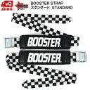ブースターストラップ BOOSTER STRAP スタンダード チェック STANDARD・INTERMIEDIATE Check 限定カラー B021CH