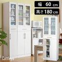 食器棚シンプル幅60cm奥行38cm高さ180cm送料込ホワイトカップボードスライドヒンジミストガラス白ダイニングキッチンリビング収納