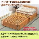 ◆【送料無料】(おすすめ品)籐(ラタン) ヘッドボード2段階高さ調節の高級籐ベッド ラタンベッドY-915(250709)(プレゼント最適品) bed  快適ベッド rattan【IE】【ms】
