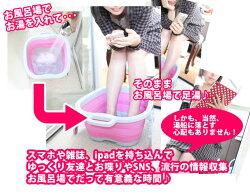 フットバス足湯桶足湯用桶足浴器足湯バケツ足浴バケツ冷え性足の冷え対策折り畳み可能持ち運び楽々どこでも足湯
