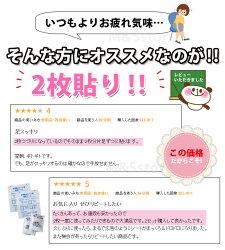 M&S足裏樹液シートむくみ解消日本製国産健康木酢携帯用送料無料お買い得MadeinJapan