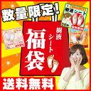 ◆【全国送料無料】【限定販売】《安心の日本製》 数量限定! 樹液シート福袋 5点セ