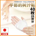 Hand_j_000_2