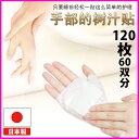 Hand_j_000_3