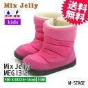 【キッズ ダウンブーツ】Mix Jelly ダウンブーツ MEG-1312 ピンク 撥水加工 防寒 防滑ソール ウィンターシューズ 女の子(子供用 冬靴)[16...